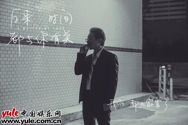 张皓宸首导音乐微电影后来时间都与你有关上线何炅献声陪伴成长