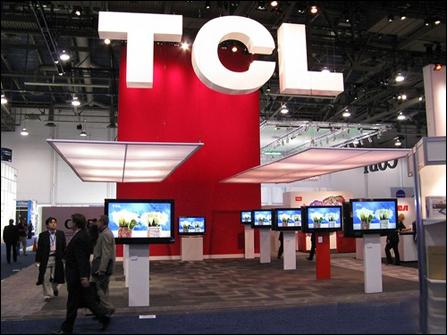 TCL金融联手湖北银行等成立消费金融公司 TCL持股20%